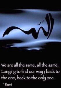 #Rumi, #Cindy Miller #Yoga #Reiki